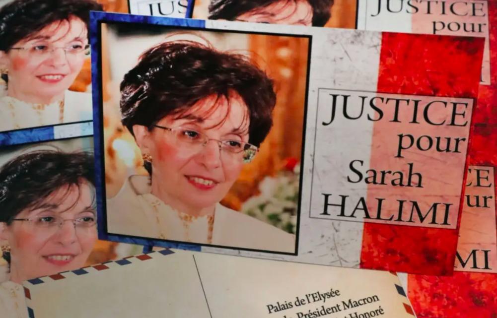 Sarah Halimi : définir la justice ?
