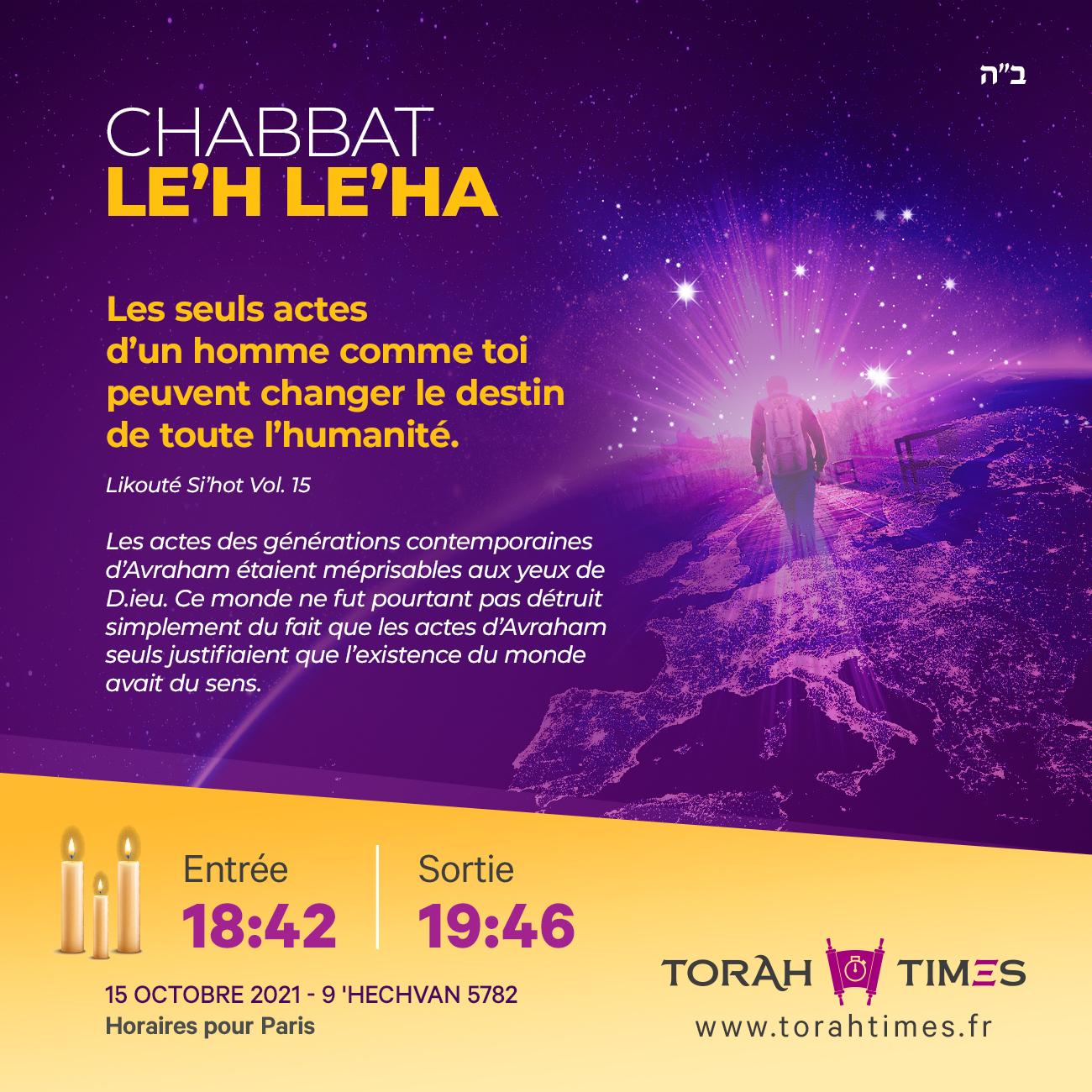 Chabbat Le'h Le'ha