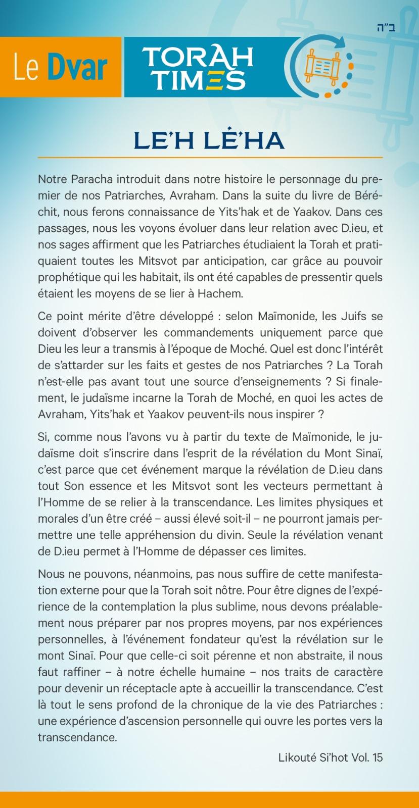 Le Dvar Torah Times de Le'h Le'ha